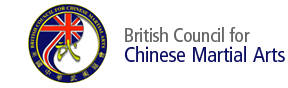 BCCMA, British Council for Chinese Martial Arts, Kung Fu, Tai Chi, Taiji, Tai Chi Union,